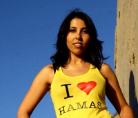 I Heart Hamas with Jennifer Jajeh